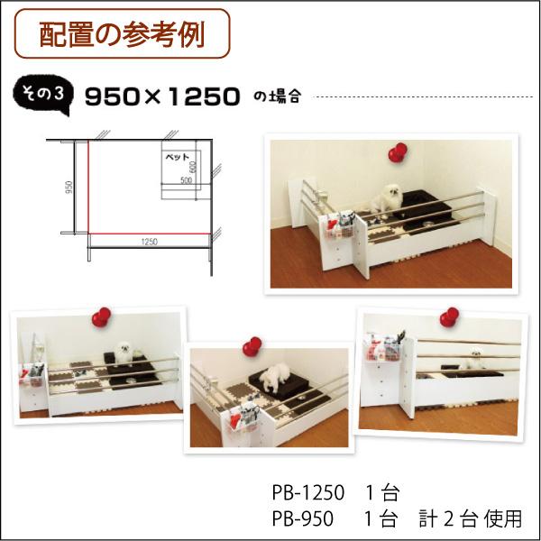 パピーブロック 125cm (ペット用ローパーテーション)