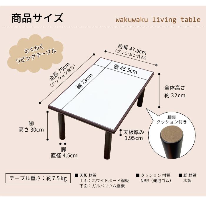 【全周クッションで安全!】園児のための「わくわくリビングテーブル本体」
