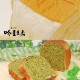 銘水食パン「吟屋久島」&五色豆抹茶