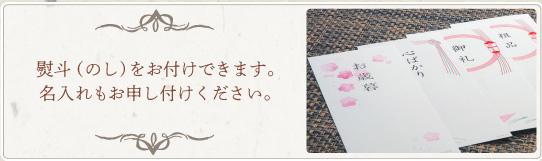 季節の食パンバラエティセット 2020夏〜季節限定〜