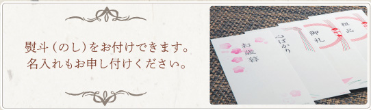 太陽のオレンジブレッド&スイートカマンベールチーズブレッド〜季節限定〜