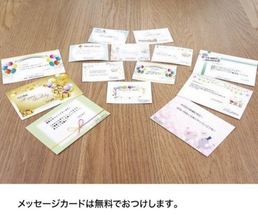 コングラッツ☆ハート【カラーセレクト】