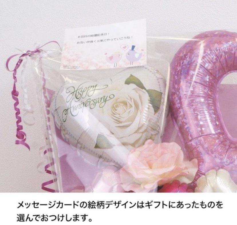 バースデー☆フラミンゴピンク