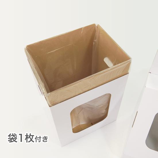 リサイクル回収ボックス(大)