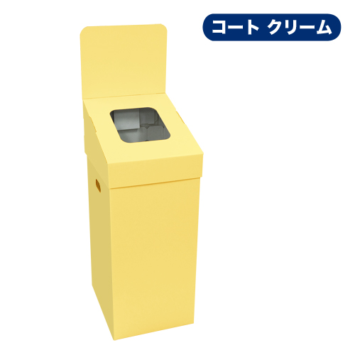 リサイクル回収ボックス(中)