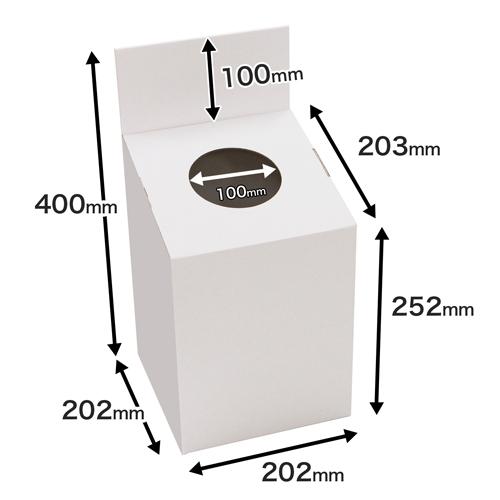 リサイクル回収ボックス(小)