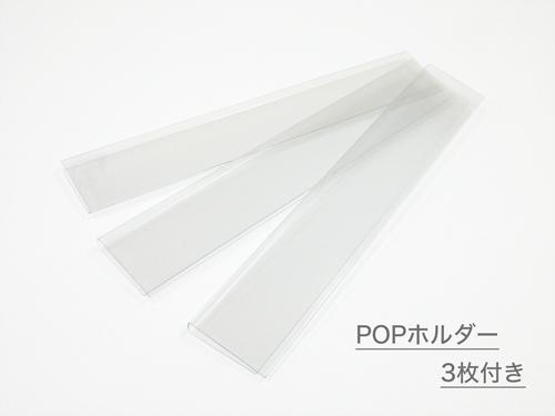 3段フロア什器 トレータイプ (W440*D420*H1465) POPホルダー付