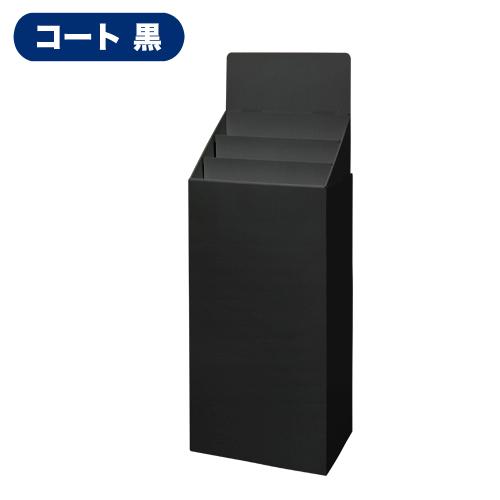 フロア什器ひな壇3段(W465*D314*H1305)