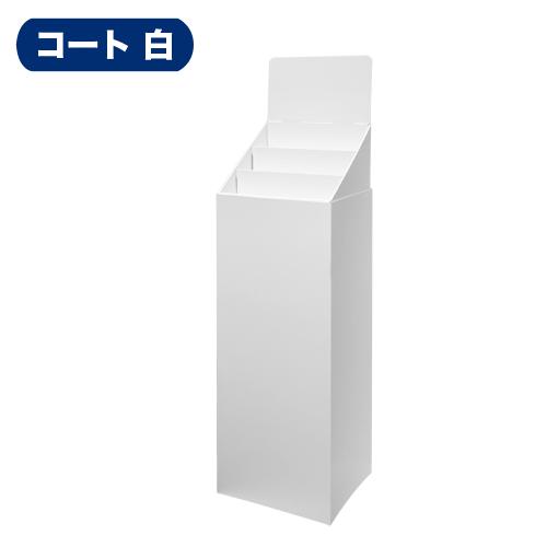 フロア什器ひな壇3段(W365*D314*H1305)