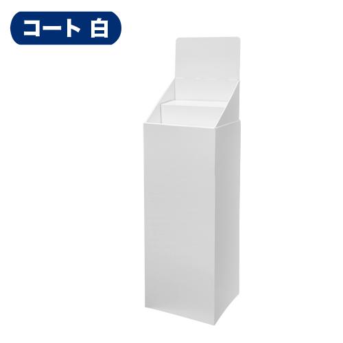 フロア什器ひな壇2段(W365*D314*H1305)