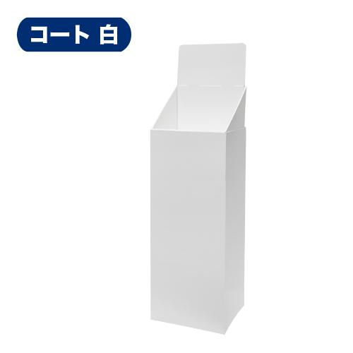 フロア什器ひな壇なし(W365*D314*H1305)