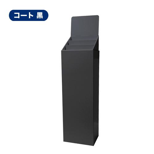 フロア什器ひな壇3段(W315*D244*H1255)