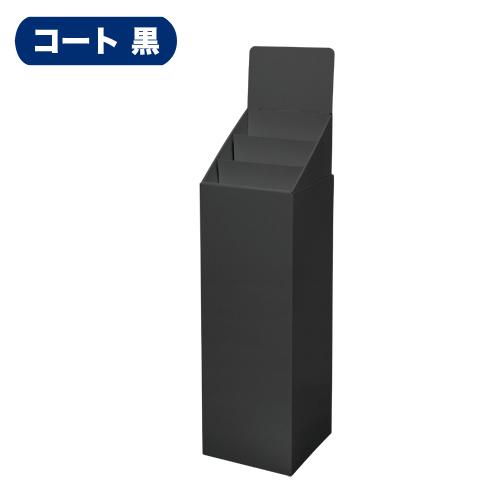 フロア什器ひな壇3段(W315*D314*H1305)