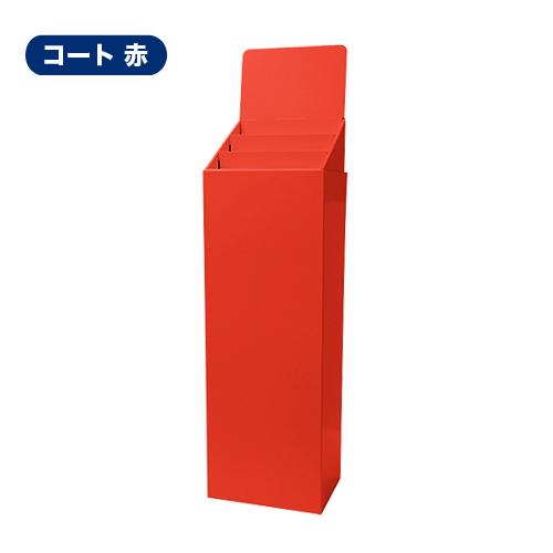 フロア什器ひな壇3段(W365*D244*H1255)
