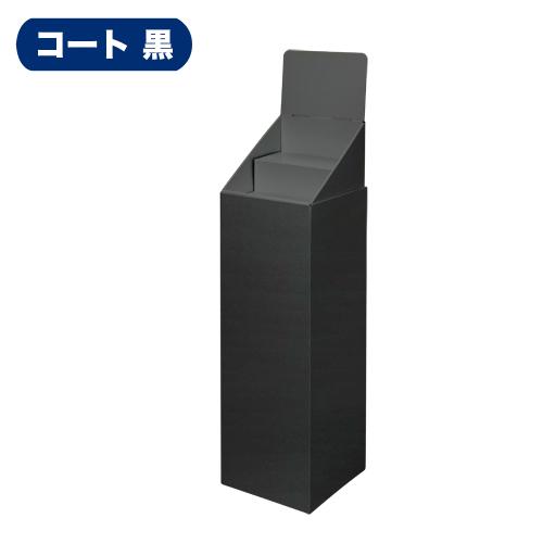 フロア什器ひな壇2段(W315*D314*H1305)