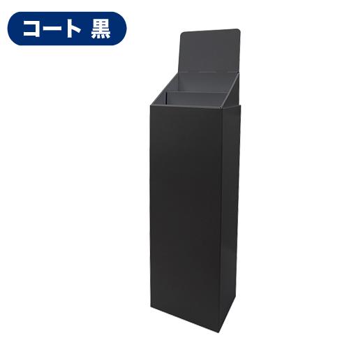 フロア什器ひな壇2段(W315*D244*H1255)