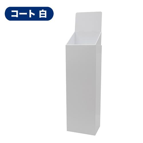 フロア什器ひな壇なし(W315*D244*H1255)