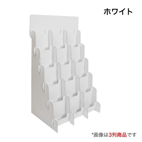 ハガキ・ポストカード用什器2列 (W245*D240*H555)