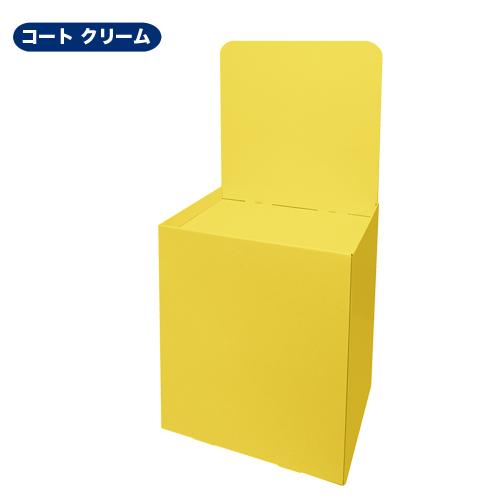 背ボード付き平置台 (W600*D450*H1180)