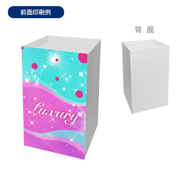 平置台 (W450*D450*H700)