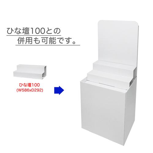 背ボード付き平置台 (W600*D450*H1480)
