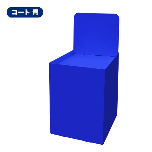 背ボード付き平置台 (W600*D600*H1280)