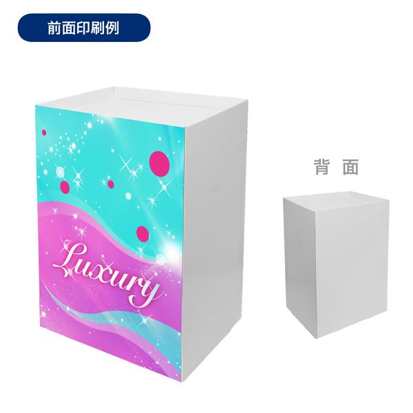 平置台 (W600*D450*H800)
