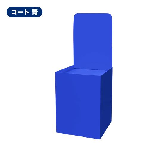 背ボード付き平置台 (W600*D600*H1580)