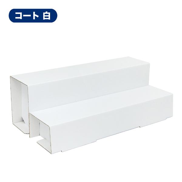 ひな壇100 (W586*D292)