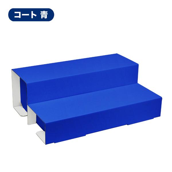 ひな壇100 (W586*D392)