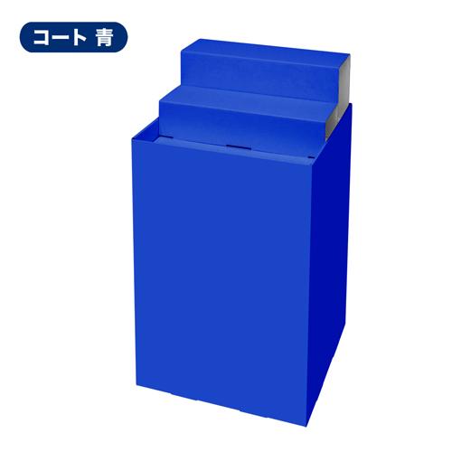 平置台ひな壇付き(W450*D450*H850)