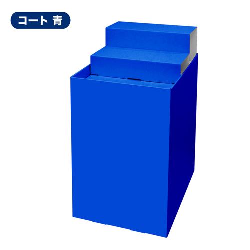 平置台ひな壇付き(W450*D600*H850)