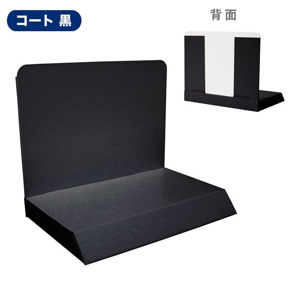 B5サイズ展示台 (W260*D180*H218)