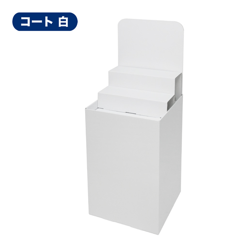 背ボード/ひな壇付き平置台(W450*D450*H1180)