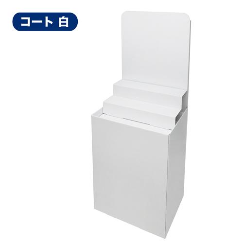 背ボード/ひな壇付き平置台(W600*D450*H1580)