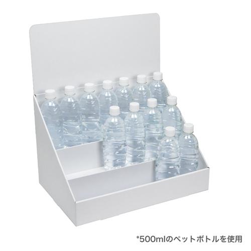 卓上什器ひな壇3段(W450*D300*H510)