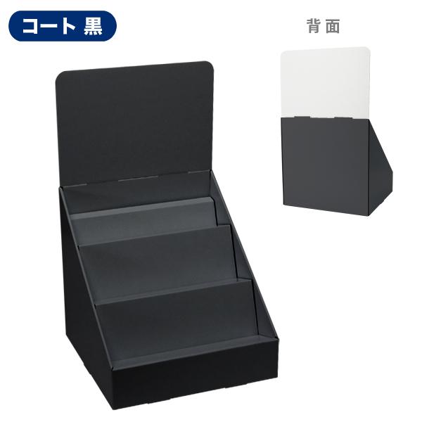 卓上什器斜めひな壇3段(W300*D300*H510)