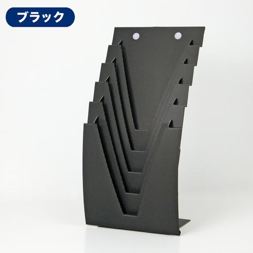 JAVARACK J(ミニ) A5サイズ 4個セット