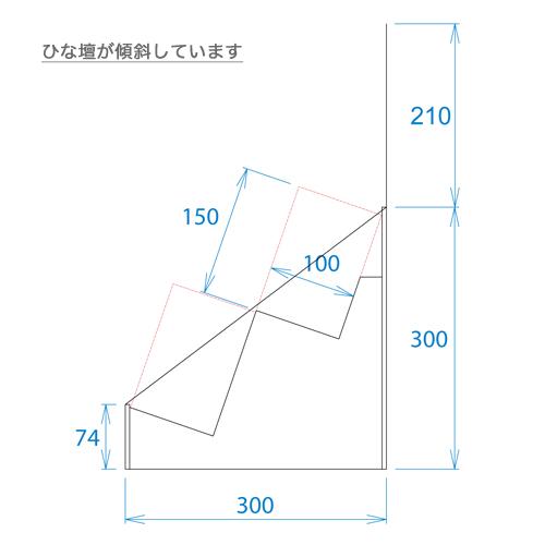卓上什器斜めひな壇2段(W300*D300*H510)