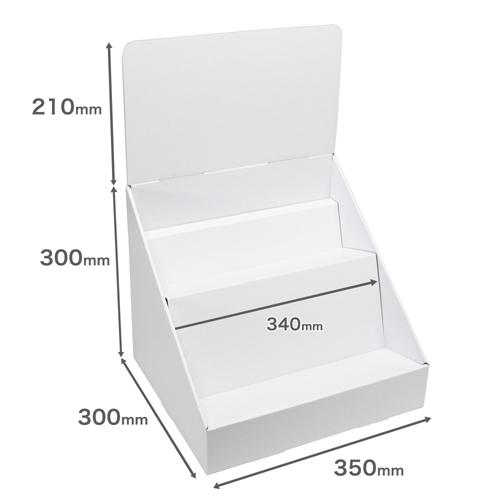 卓上什器斜めひな壇2段(W350*D300*H510)