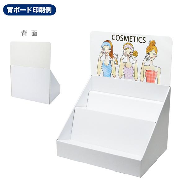 卓上什器斜めひな壇2段(W400*D300*H510)