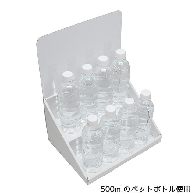 卓上什器ひな壇2段(W300*D230*H390)