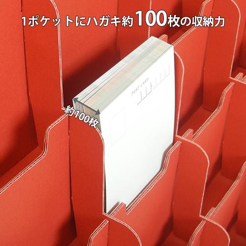 ハガキ・ポストカード用什器4列 (W460*D240*H555)