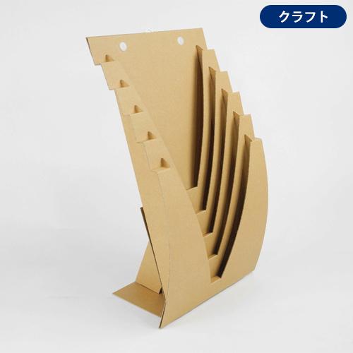 JAVARACK J A4サイズ 4個セット