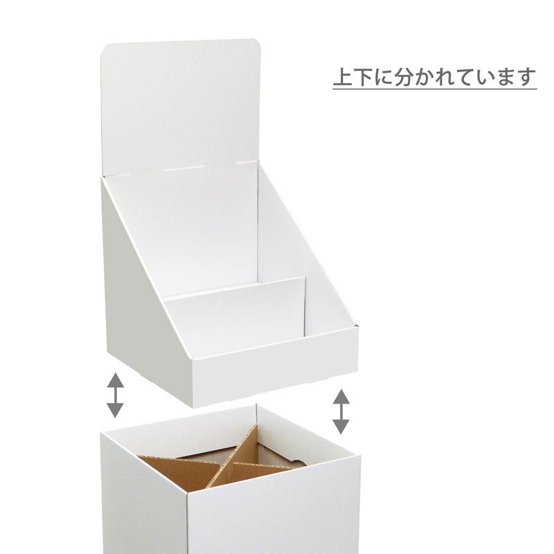 フロア什器ひな壇2段(W315*D314*H1335)