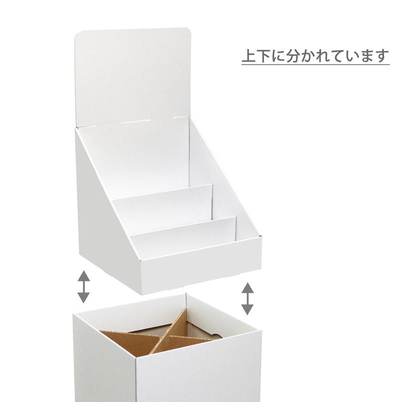 フロア什器ひな壇3段(W315*D314*H1335)
