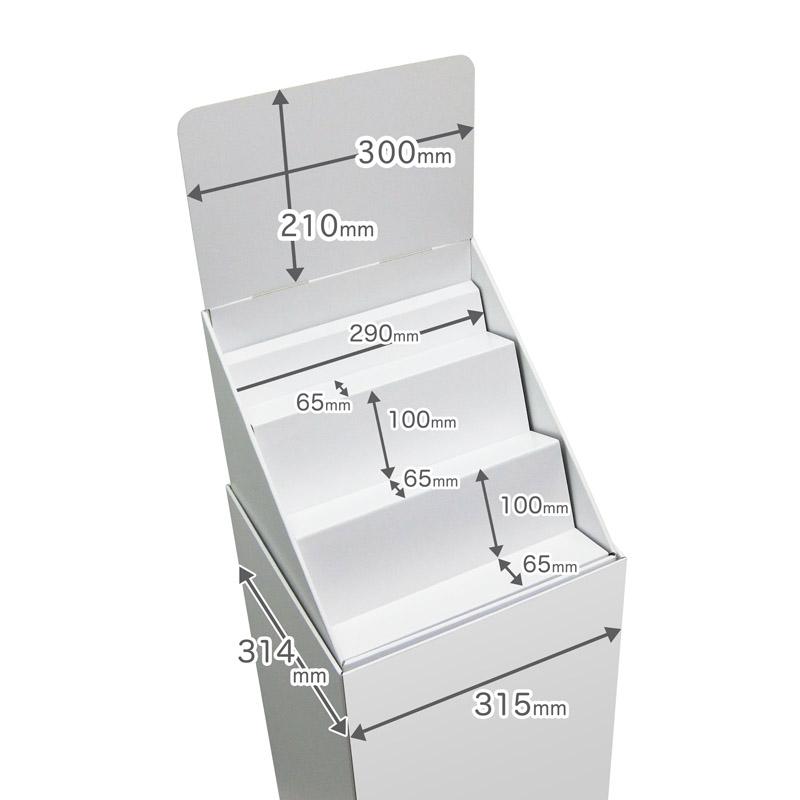 フロア什器斜めひな壇3段(W315*D314*H1335)