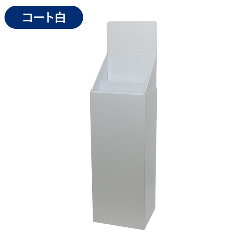 フロア什器ひな壇2段(W365*D314*H1335)