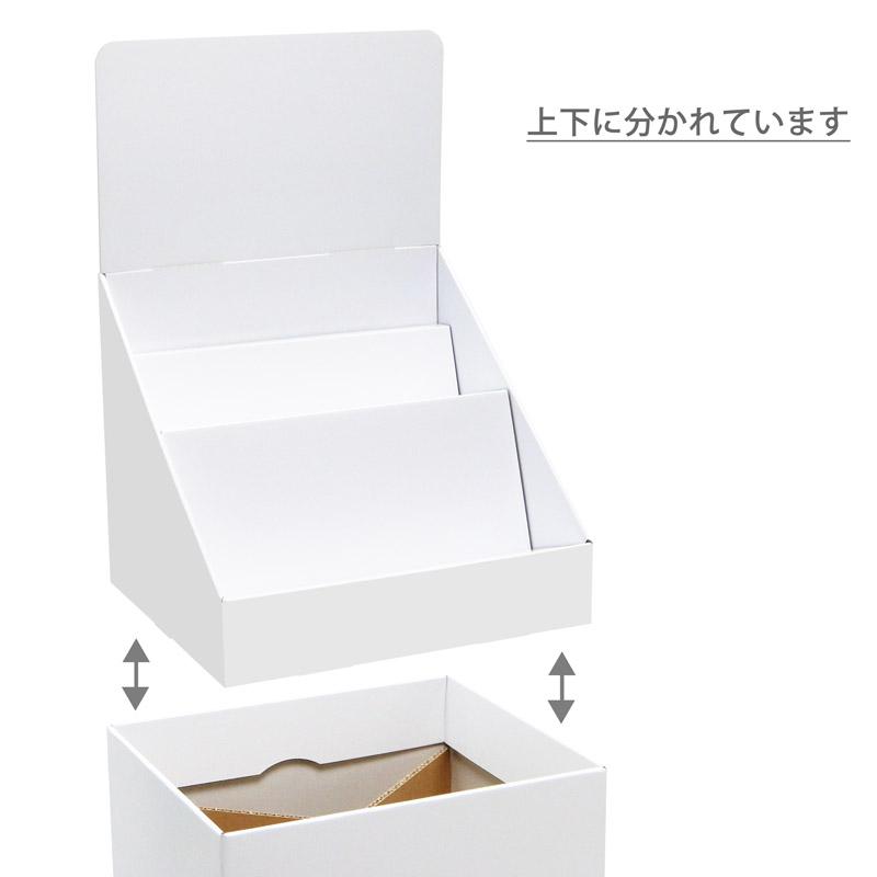 フロア什器斜めひな壇2段(W365*D314*H1335)