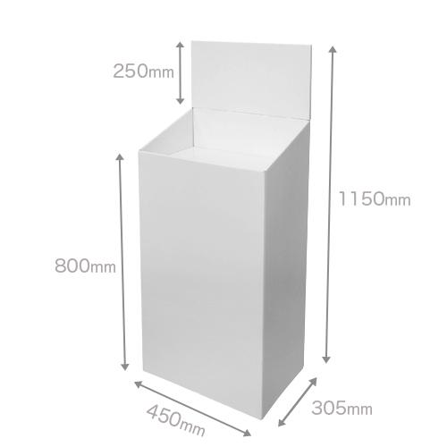 フロア什器一体型ひな壇なし(W450*D305*H1150)